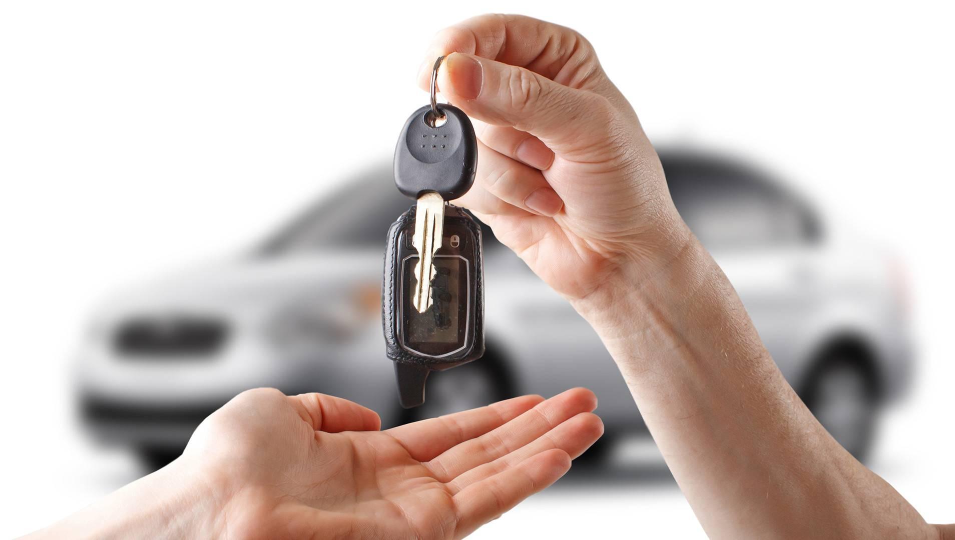 Почему следует пользоваться услугами автовыкупа?