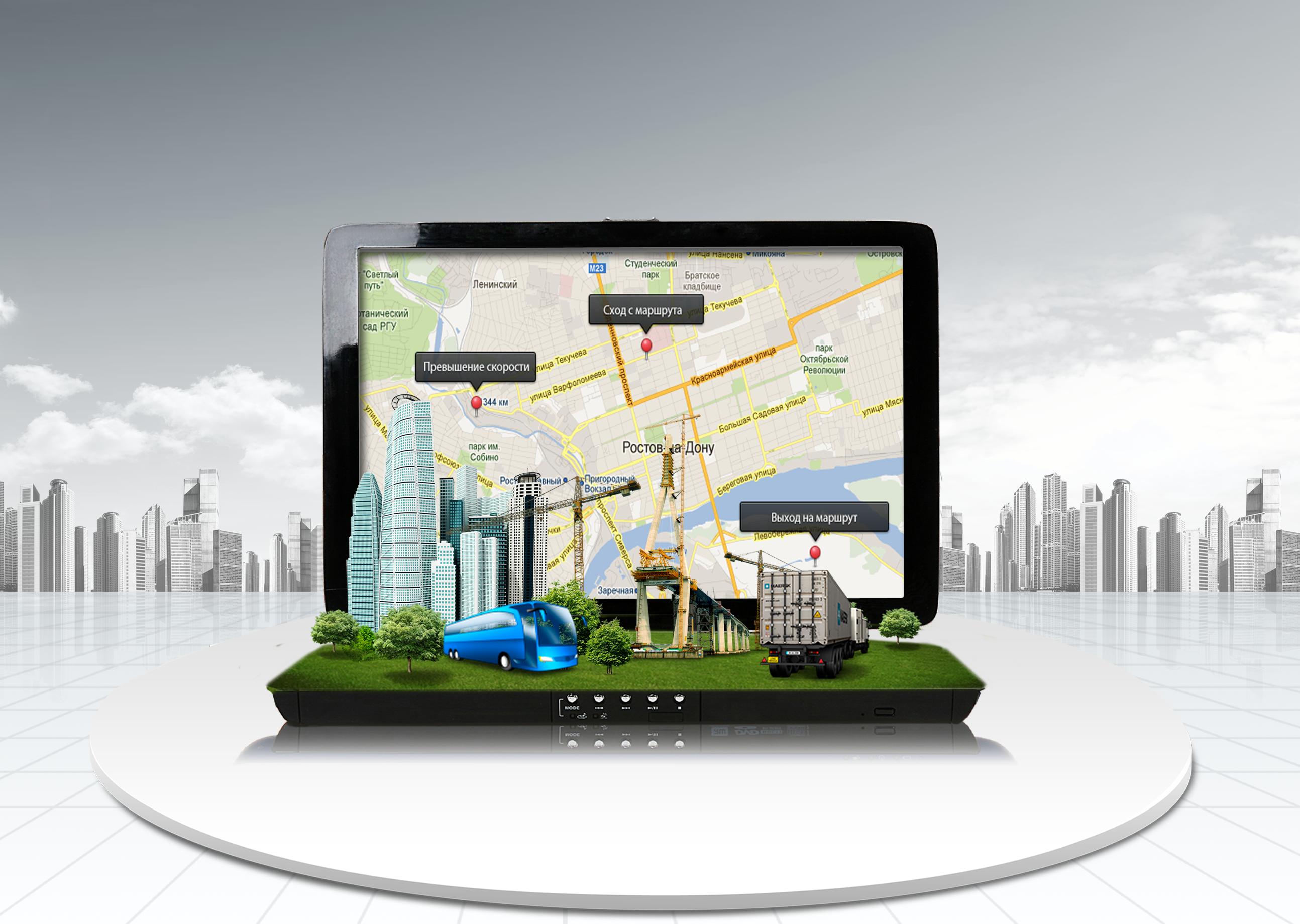 Системы контроля автомобильного транспорта
