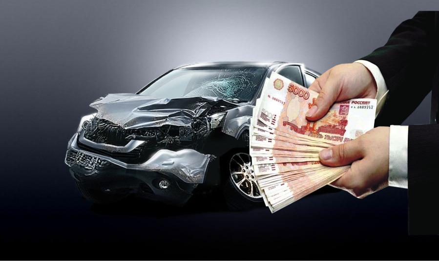 Выкуп битых автомобилей