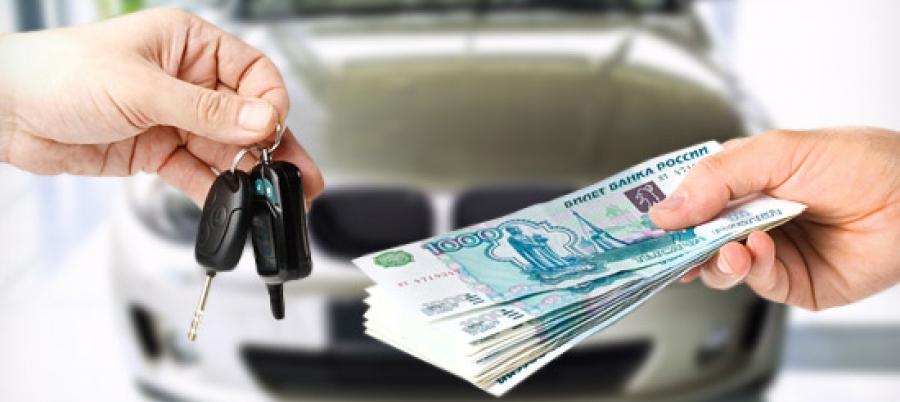 Выкуп автомобилей. Преимущества