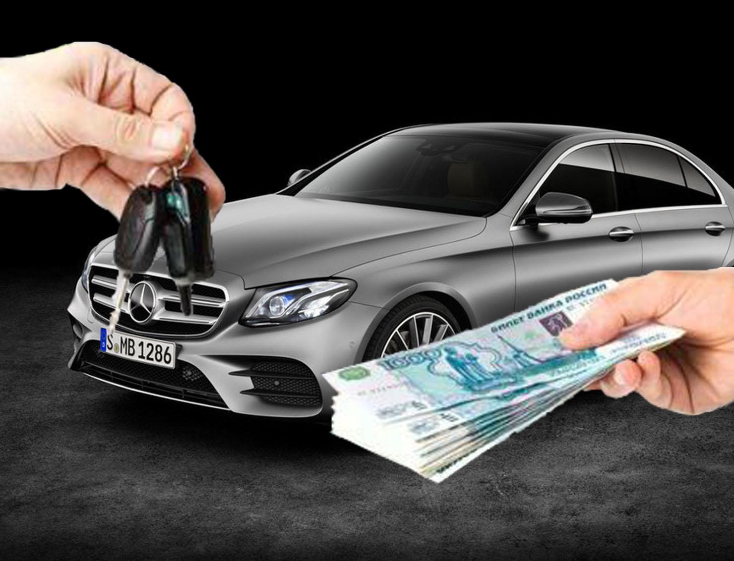 Выкуп старых авто за день