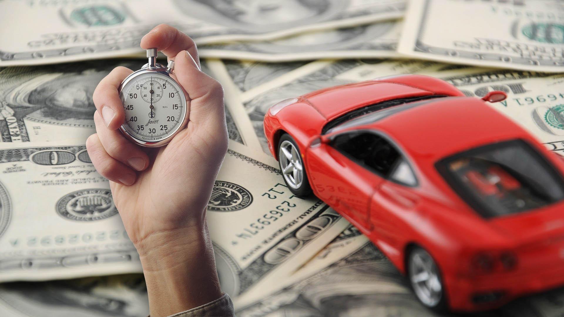 Преимущества выкупа авто