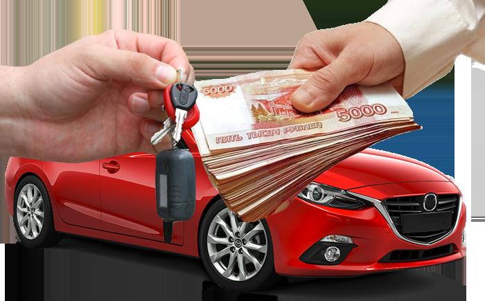 Услуги по выкупу битых и проблемных авто