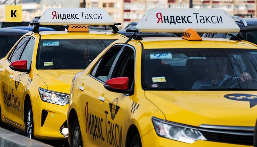 Преимущества регистрации в яндекс такси