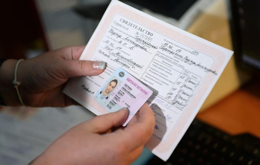 Замена водительских прав – особенности и варианты