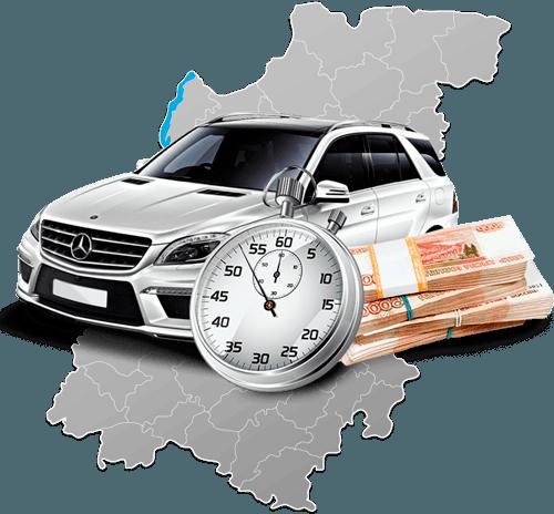 Выкуп битых авто – как подобрать компанию