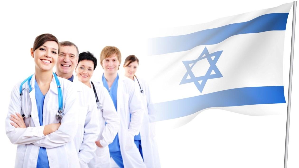 Почему больные выбирают лечение в Израиле